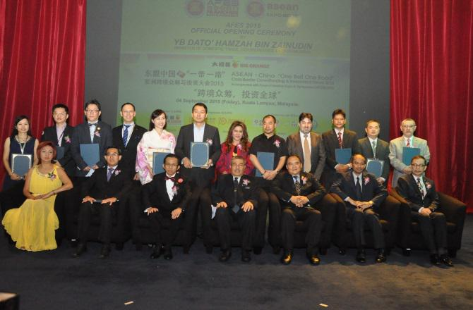 ASEAN Franchise EXPO And Symposium (AFES) 2015