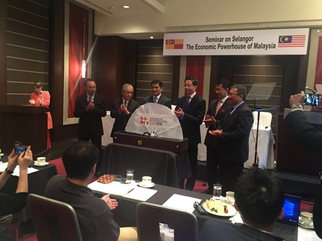Investment mission to Japan