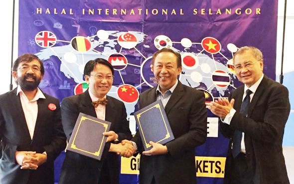 MoU Exchange Between Halal International Selangor & One Belt One Road Eurasian Co. Ltd.
