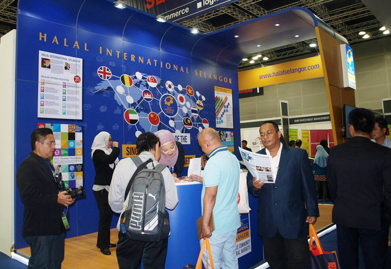 Malaysia International Halal Showcase (MIHAS) 2017
