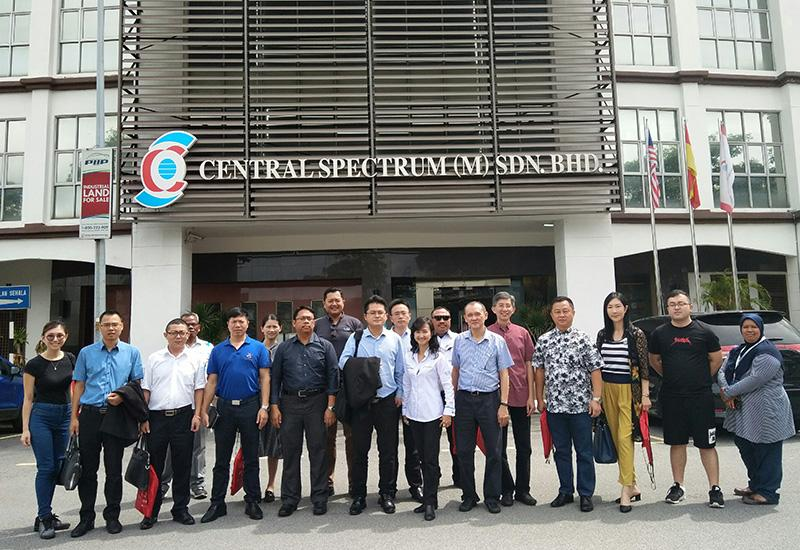 Site Visit By Malaysia China Entrepreneurs