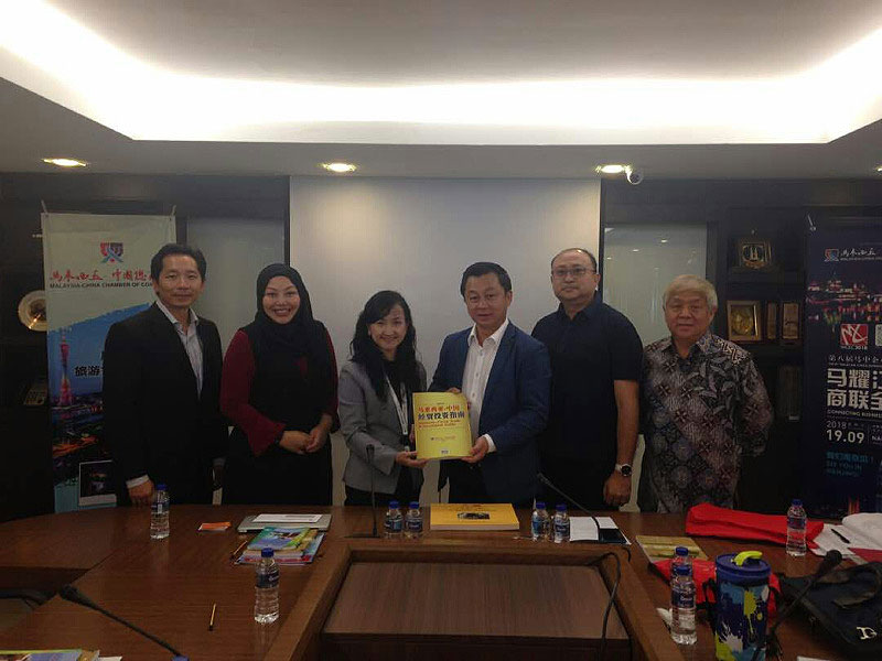 Central Spectrum Sdn Bhd Strengthen The Rapport With MCCC