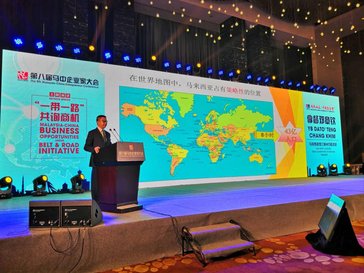Speech By Y.B. Dato' Teng Chang Khim At Malaysia-China Entrepreneurs Conference MCEC 2018