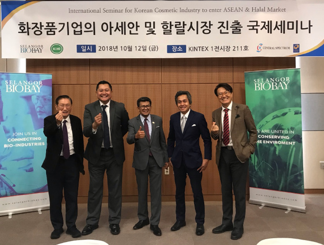 20181012 – CSSB Korean Trade Mission On Halal Cosmetic