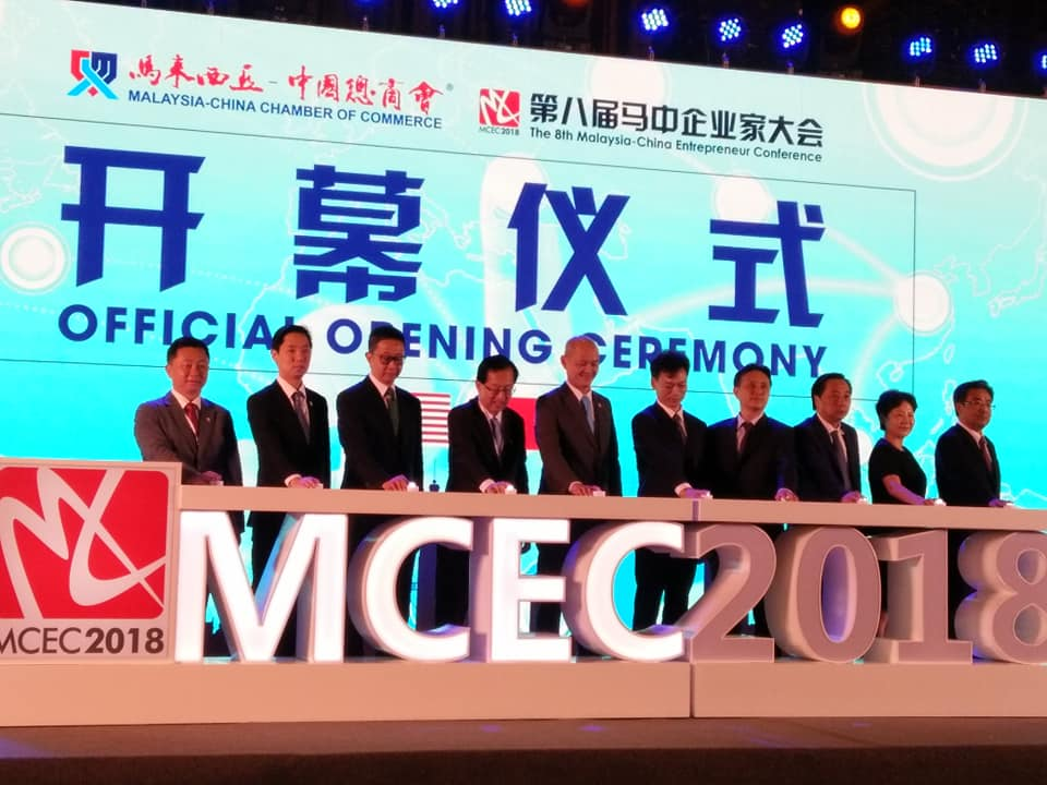 MCEC 001