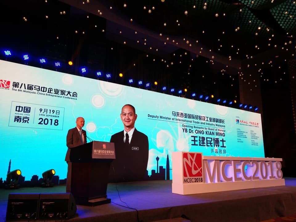 MCEC 004