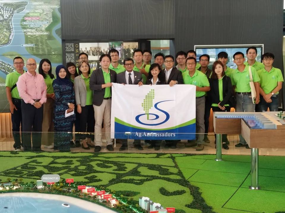 Visit By Taiwan Young Agriculture Ambassador