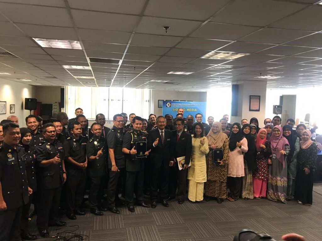 halal industry awareness