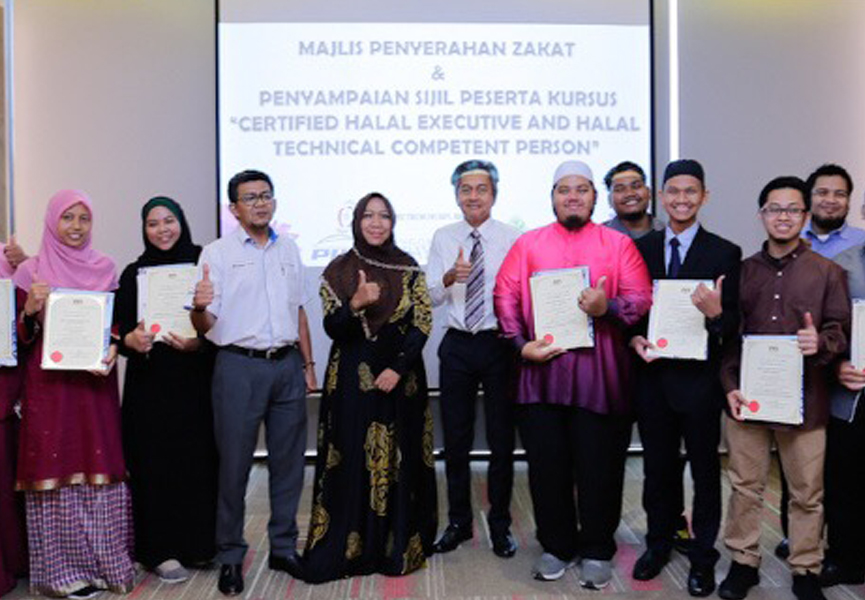 Zakat Donation And HTCP Certificate Presentation
