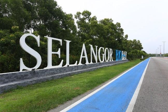 Selangor Bio Bay Cycling Track
